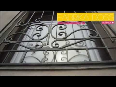 Кованые решетки на окна www.fabrikadoss.ru