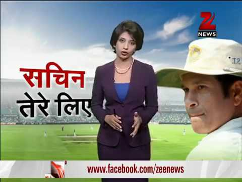 India vs West Indies, 1st Test  Fans celebrate win with Sachin's memories