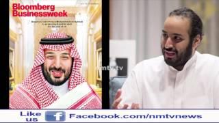 NMTV Profiles Deputy Crown Prince Mohammed Bin Salman