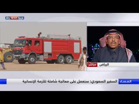 التحالف العربي يطلق عملية إنسانية شاملة في اليمن