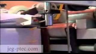 مؤسسة علي مصطفى جغل - آلات - قطاعة رول ورق