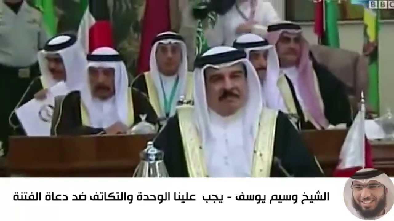 كلمة وسيم يوسف لإخواننا في قطر