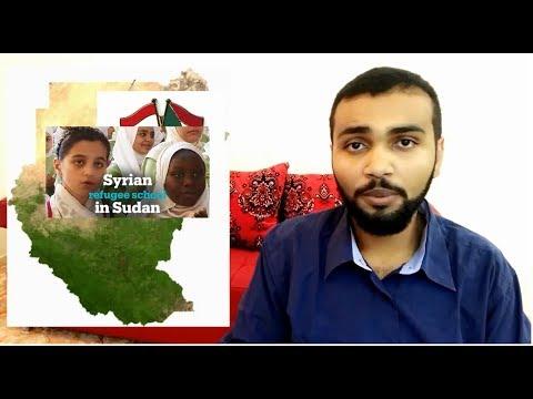 الهجرات العربية وأنساب آل البيت النبوي في السودان - نظرة تاريخية - بدون عنصرية thumbnail