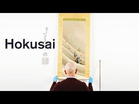 British Museum Presents: Hokusai | CINEMA TRAILER | 4 June 2017