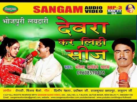Bhojpuri Live Stej Show Song mp3 Naya Masin Tor Umer Fiftin