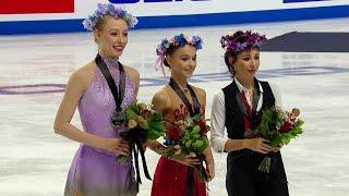 Церемония награждения. Женщины. Skate America. Гран-при по фигурному катанию 2019/20