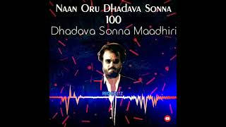 #Thalaivarbirthday Baasha 😎Oru Thadava Sonna 100 Thadava Sonna Madhiri...🔥🤘status video🔥🔥