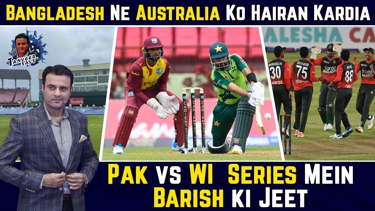 Bangladesh Ne Australia Ko Hairan Kardia    Pak vs WI  Series Mein Barish ki Jeet   Tanveer Says  