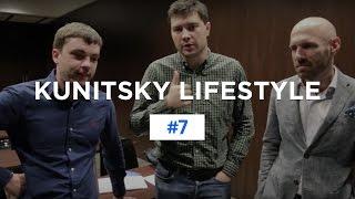 Как открыть бизнес в Праге | KUNITSKY LIFESTYLE #7