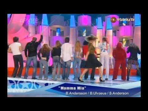 """Фабрика звёзд-5 - """"Mamma Mia"""" (Фабрика-5)"""