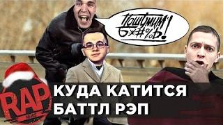 Гарри Топор vs Oxxxymiron на Versus Battle!!!!!!!!!!!!!!!!!!!!!!!!!!!!!!!!!!!!!!!!