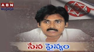 Janasena membership video