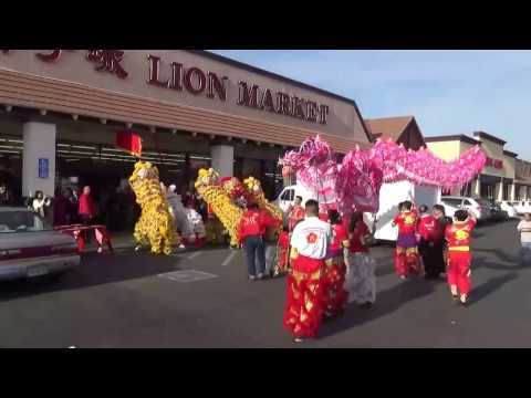 Chinese New Year 2017 Lion Market in San Jose