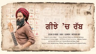 Geejhe Ch Rabb (Ahen) Mp3 Song Download