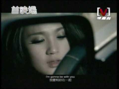 潘瑋柏 & Akon Be With You 零零七(首映場)