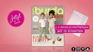 Die neue burda kids 2019 ist da!