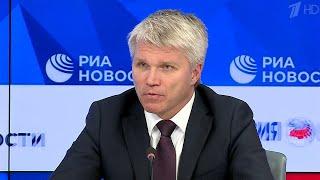Российские спортивные функционеры комментируют решение ВАДА.