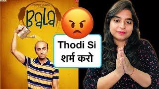 Bala Movie REVIEW | Deeksha Sharma
