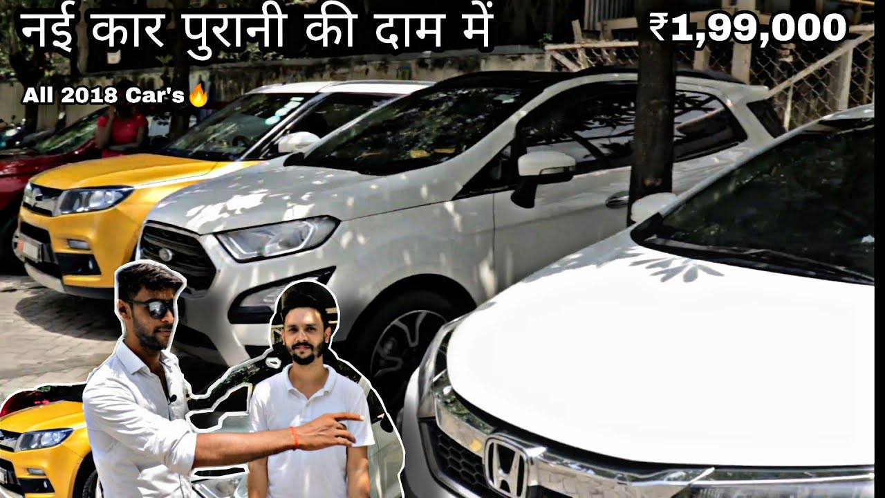 New Condition Car in Kolkata🔥| Ecosports, Vitara brezza, | MS Motor | Rajeev Rox Bharti
