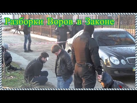 Разборки Воров в Законе 2021| Гули Бакинский| Надыр Салифов