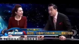 张召忠:我做梦也没想到俄罗斯会这样对美国敲山震虎