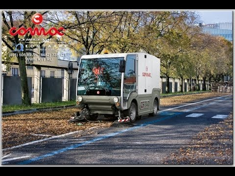 Коммунальные машины |www.kiit.ru| Продажа коммунальных машин