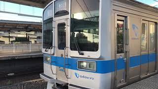 1095小田急多摩センター発車シーン