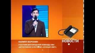 «ДАЛС» в 1/4 финала Высшей лиги КВН