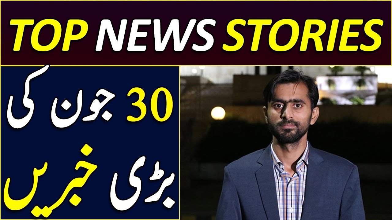 Top News stories of the day. June 30,2020 || Details by Siddique Jaan