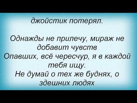 Андрей Леницкий Официальный сайт