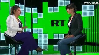 «Запугивание и давление»: Маргарита Симоньян рассказала НТВ, как RT выдавливают из США