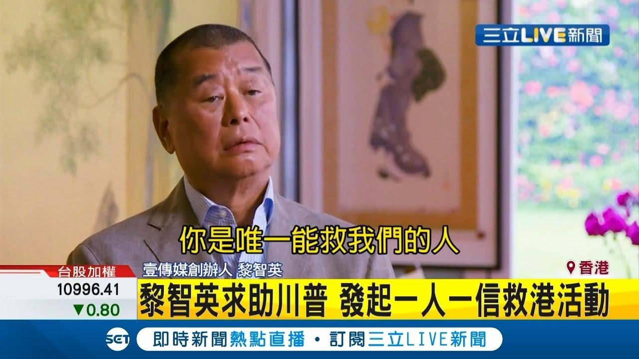 中國民主派從來不是朋友