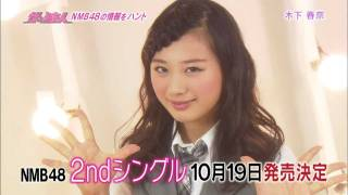 10 2011.09.23 ON AIR (東京)