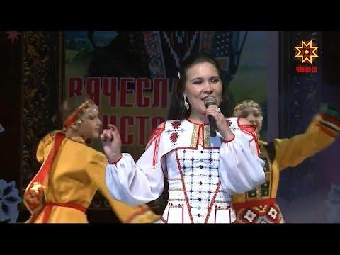 Марта Зайцева - Кĕмĕл уйăх
