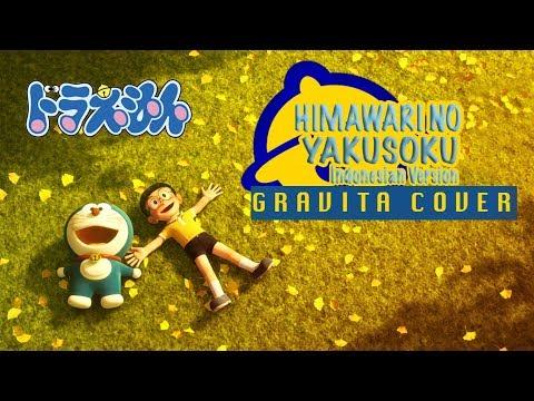 Himawari no Yakusoku Indonesia Version
