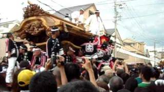 2009 泉大津濱八町だんじり かちあい4連続 thumbnail