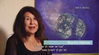 Current Conflicts • incl. Hebrew subtitles