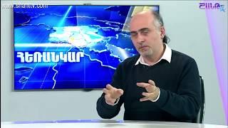 Հեռանկար/Herankar- Սամվել Մարտիրոսյան/Samvel Martirosyan
