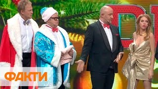 Праздничный выпуск и звездные гости: что приготовили зрителям актеры Дизель шоу