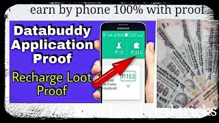 Earn by smartphone 100% real with proof