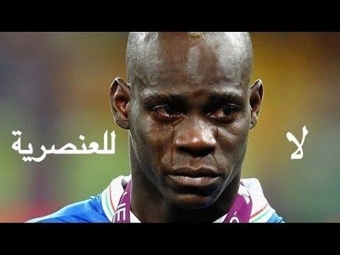 Say no to racism ● footage racist inside the stadium   very sad