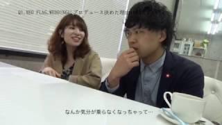 【インタビュー】やりたくなかった新郎が結婚式1.5次会を開いて思うこと