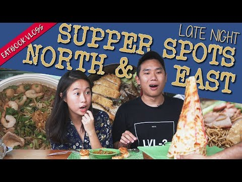 Supper Spots in the North and East of Singapore| Eatbook Vlogs | EP 68