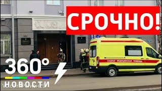 """видео Срочно! Что ждет Украинцев на """"евробляхах""""!?"""
