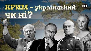 Почему Россия найдет в Крыму погибель? – Виталий Ляска, Сергей Громенко