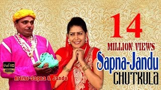 मस्त चुटकला सपना जंडू ll Haryanvi Comedy ll Sapna Choudhry \u0026 Jandu Hit Chutkala