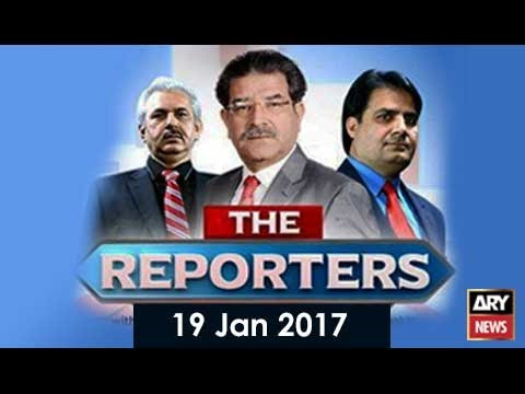 The Reporters 19th January 2017