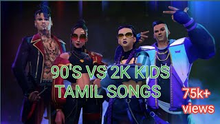 Free fire song   2k kids vs 90's kids Tamil songs