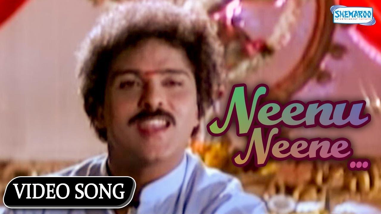 neenu neene gadibidi ganda ravichandran top songs