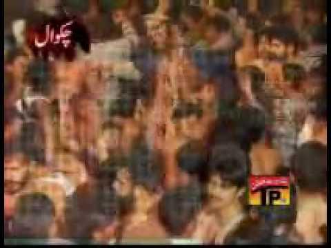 Baba Meko Shaam Kha Gayee- Zeeshan Haider